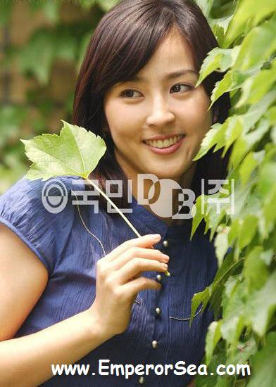 سوسانو - هان هی جین